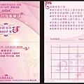 2號琳-女皇-粉紫素雅版-修.jpg