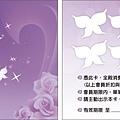 0403儀-女皇指尖VIP-定.jpg