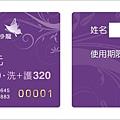 0517-歐夏蕾VIP-2定.jpg