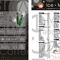 5號部-冰樂啡菜單menu設計out.jpg