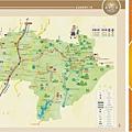 7號儀-手冊內頁地圖cupon頁.jpg