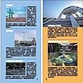 7號儀-旅遊手冊內頁2.JPG