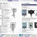102.08.28-吉南型錄四折DM-背面.jpg
