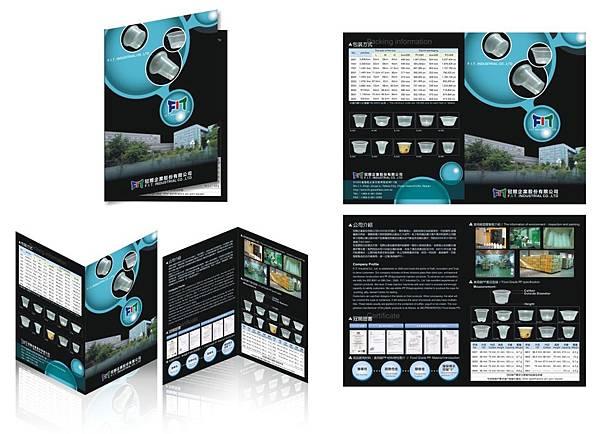 冠閣布丁盒型錄.jpg