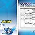 1019-中小企業活動卡片-定.jpg