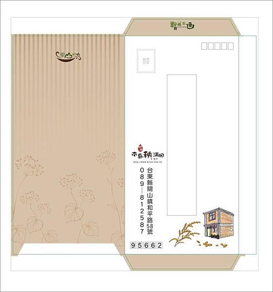 0507-中式信封.jpg