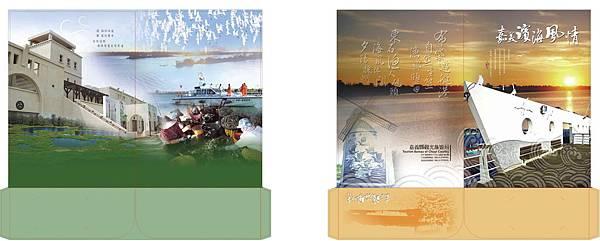 7號儀-嘉義濱海資料夾.jpg