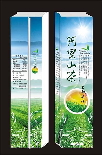 7號儀-茶袋(雲海版)模擬.jpg
