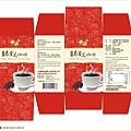0817-靈芝咖啡包裝設計1-3.jpg