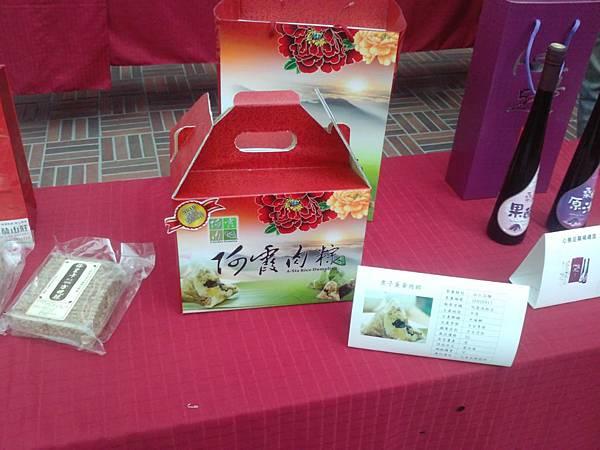 阿霞肉粽包裝盒.jpg