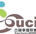古囍拿logo.jpg