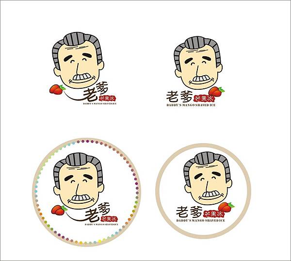 0622-老爹芒果冰(彩)-4logo.jpg