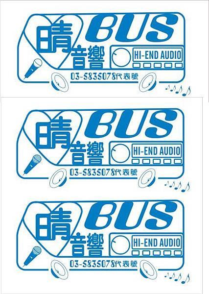 7號儀-心晴logo.jpg