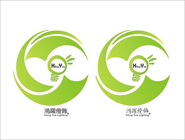 7號儀-0407-鴻耀燈飾-logo修1.jpg