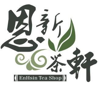 恩新logo-定.jpg