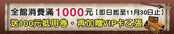 102.10.29-福紀帆布