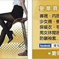 1022-珊曼莎襪品1名片.jpg