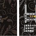102.11.15-黛希1曲名片.jpg