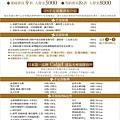 Chiffon Nail海報.jpg