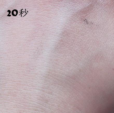 BR卸妝霜05