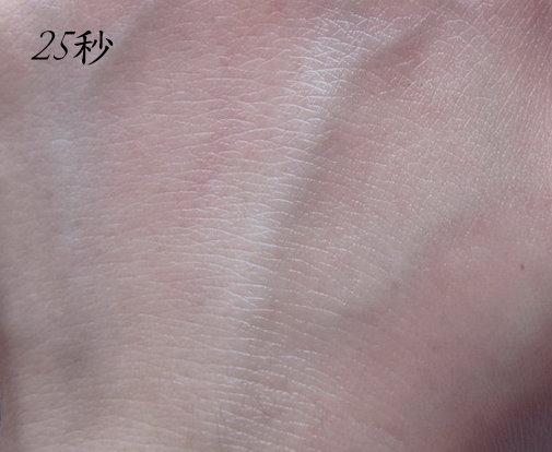 BR卸妝霜06