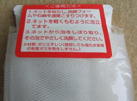 MOIST洗面乳01.jpg