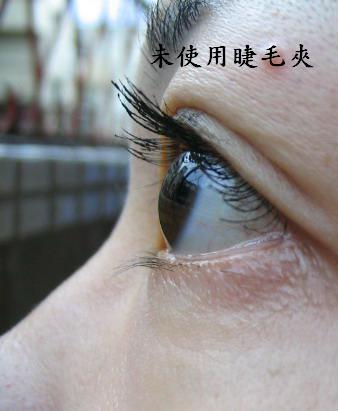 超能飛長翹睫毛膏06.JPG