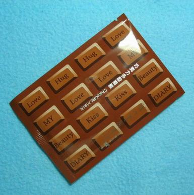 巧克力面膜01.jpg