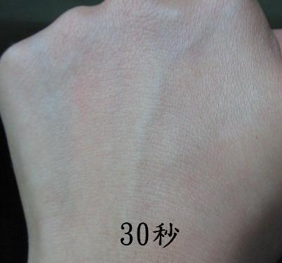 蜜妮卸妝油06.JPG
