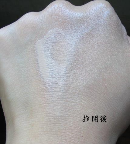 skin7903.JPG