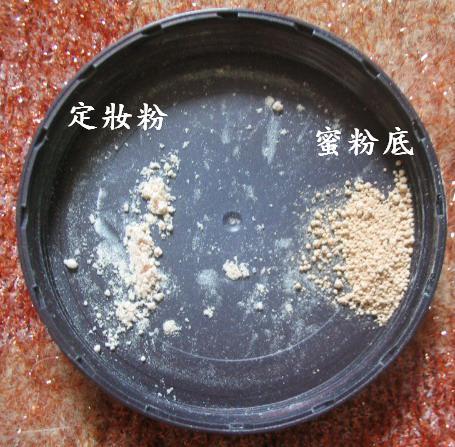 maybelline礦物粉底15.JPG