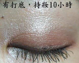FASIO眼影06.JPG