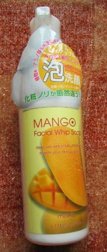 芒果洗面乳.jpg