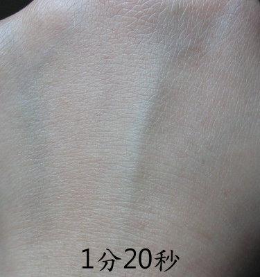 JUJU卸妝霜07.jpg