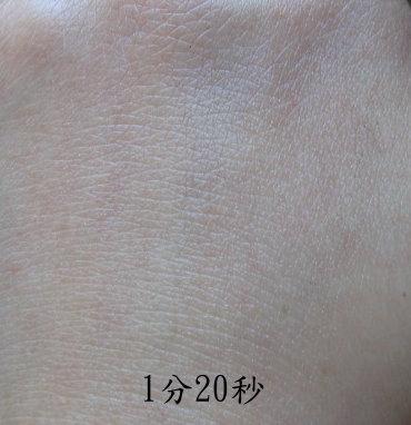 魔女卸妝霜07.jpg