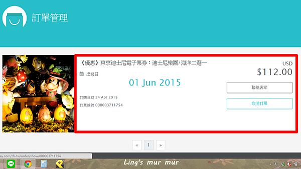 螢幕截圖 2015-04-24 18.40.37.png
