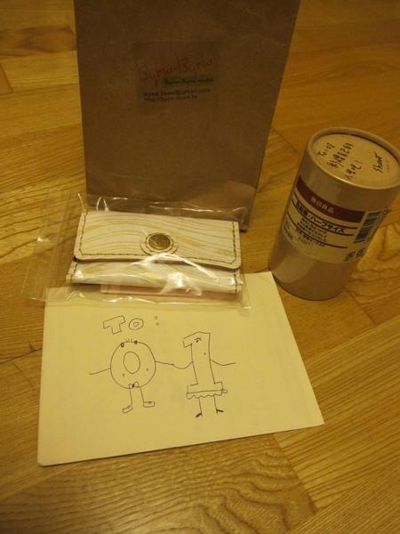 我的禮物~陳盈秀08&09兩年份 and實驗室卡片XD