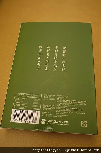 P1060247.JPG