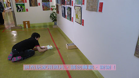 P1330653.jpg
