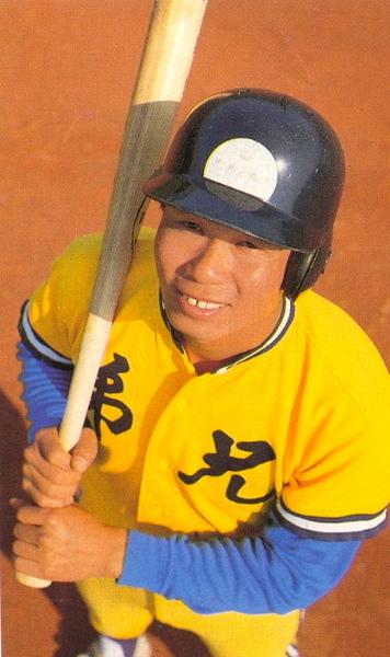 棒球先生-李居明