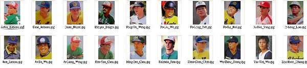 1990 Chiclets  baseball cards