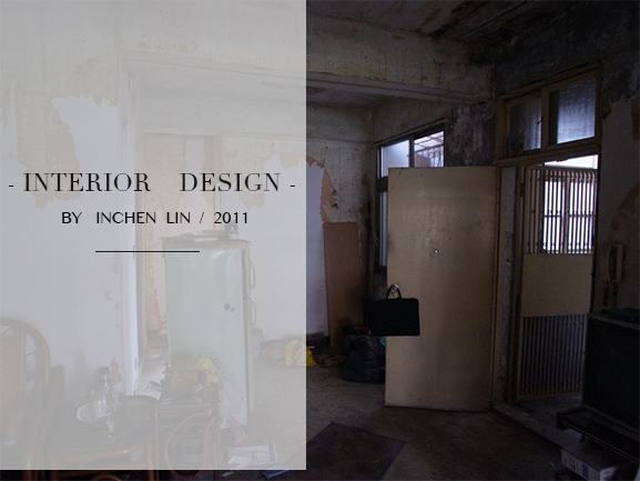 室內設計,空間設計,設計師,裝潢,裝修,舊翻新,老屋翻新,預售屋,新夾層,設計案例,居家裝潢,居家設計,超耐磨地板,海島型地板,廚具,良心設計師,收納,系統櫃,林映辰