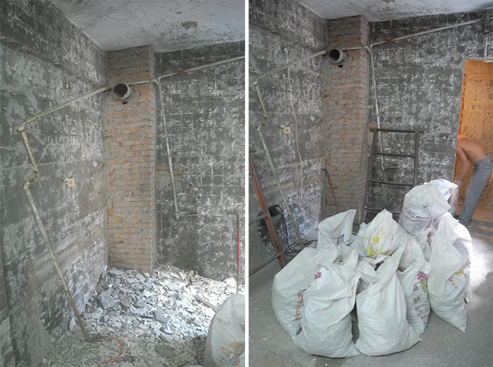 室內設計 拆除2.jpg