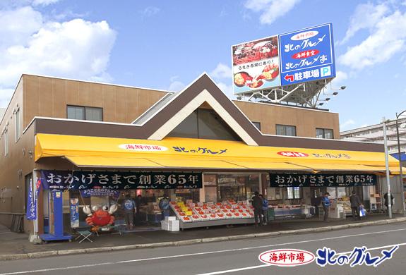 tenpo-575-390.jpg