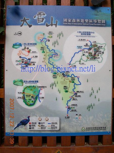 第一次遊大雪山05.JPG