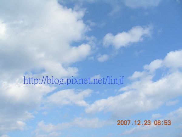 第一次遊大雪山11.JPG