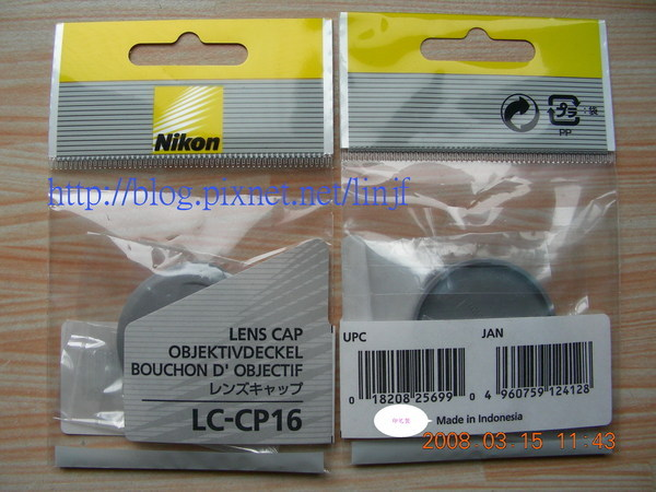 Nikon S4鏡頭蓋 03.JPG