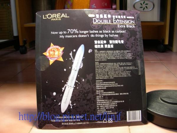 Loreal--02.JPG