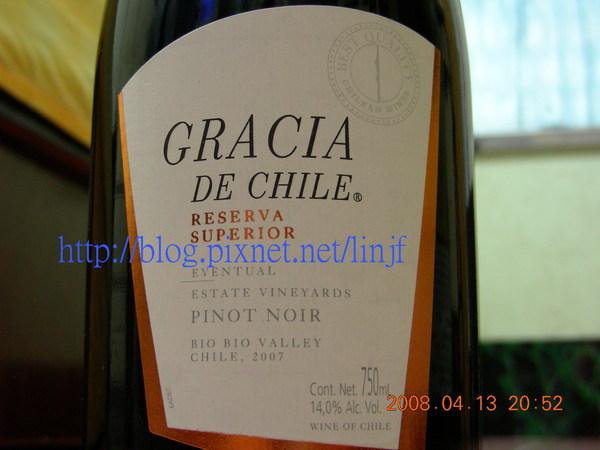 Wine 06.JPG