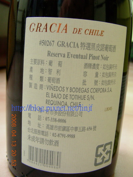 Wine 07.JPG